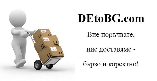 DEtoBG 640x330 Other