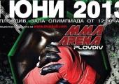И победителите в Купа Арена Пловдив 2013 са...