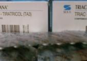 Триакана – По-безопасният от Цитомела и Синтроида вариант за ускоряване на метаболизма и изгаряне на мазнините