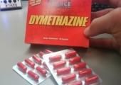 Диметазин – оралният стероид, който дава размери и дефиниция на мускулната тъкан, но води със себе си и потенциална хепатотоксичност
