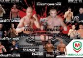 Виделин Видев обеща нокаут за минути, Сюрен Борисов научи името на новия си противник