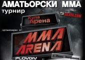 """Резултатите от ММА-сблъсъка под тепетата """"Купа Арена"""""""