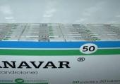 Анавар - безопасният стероид за твърди мускули?