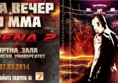 Нова вълна пловдивски таланти щурмуват профи-галата MMA Arena 2 под тепетата