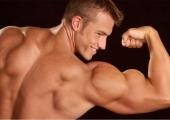 Трио за сила и мускулна издръжливост