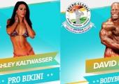 Визов скандал удари под кръста 2013 Sheru Classic