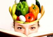 Храна за мозъка (Част Първа)