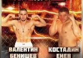 Предстартова треска за MMA Arena 2: Валентин Бенишев vs Костадин Енев