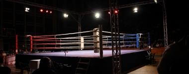 MMA Arena Пазарджик - резултати и видео