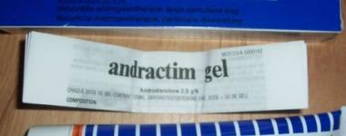 Aндрактим – дихидротестостероновият гел, който има слабо мускулно-изграждащо действие