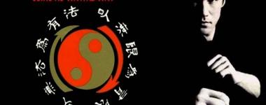 """Джийт Кун До – """"Пътят"""" на Брус Лий (Част първа)(Видео)"""