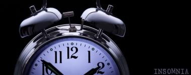 Безсънието влошава артритните състояния, а справянето с него помага за лечението им