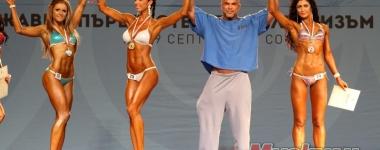 Кои са претендентите на Be Strong Dimitar Dimitrov's Classic 2013?