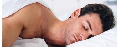 10 часа сън са по-ефективни срещу болката от кодеина