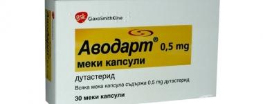 Аводарт – Безкомпромисният унищожител на дихидротестостерона чисти омазняването, акнето и косопада