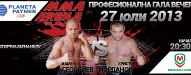 Организаторът на професионалната ММА-гала MMA Arena Plovdiv Иван Запрянов: Ще сблъскаме челно опита с агресията, очаквайте и зрелищни нови имена!