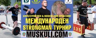 Шампиони от 3 държави и най-силните стронгмени на България в титаничен сблъсък в Пловдив!