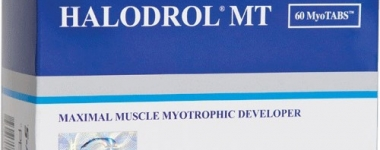 Халодрол – дериватът на тестостерона, който чисти млечната киселина и дава качествена мускулна маса