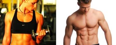 Мощни натурални горива за увеличаване на мускулния тонус
