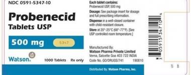 Под прикритие: Пробенецид - маскиращият агент, който скрива анаболните стероиди по време на тестовете с урина