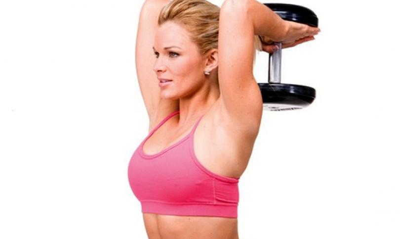 Тренировка за стегнати гърди и ръце