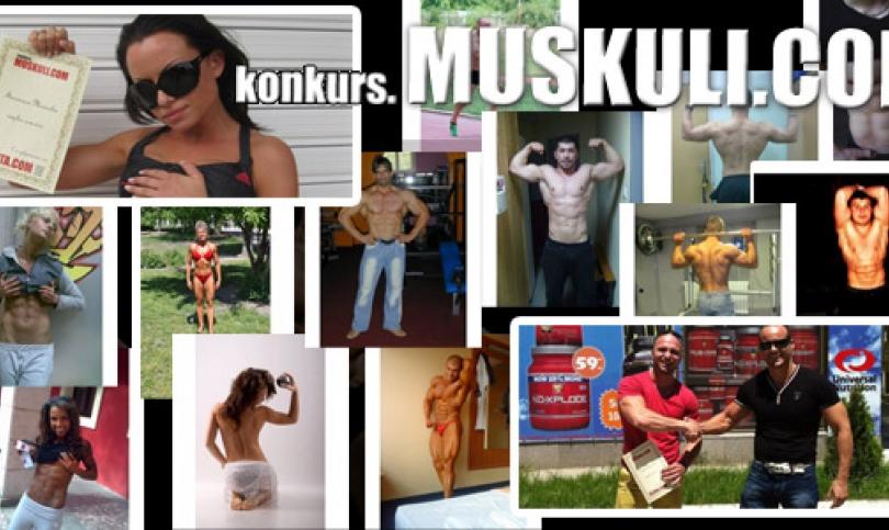Пак е време да премерим мускули