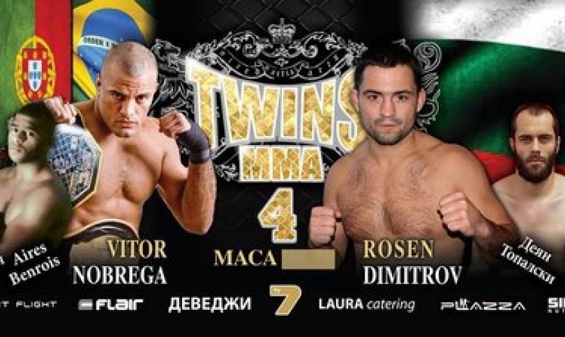 TWINS MMA 4 – засилено шампионско участие и безпрецедентни за родната сцена мачове