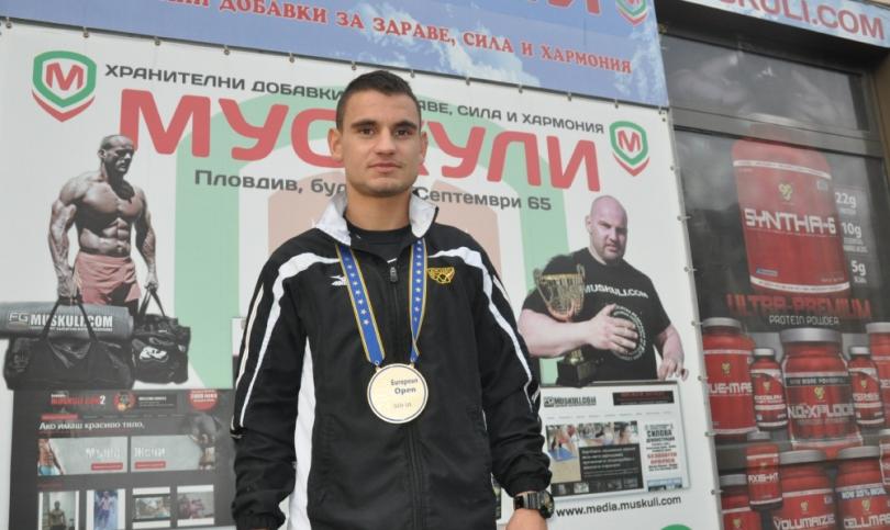 Шампионът Янислав Герчев: Голямата ми цел е Олимпиадата в Рио!