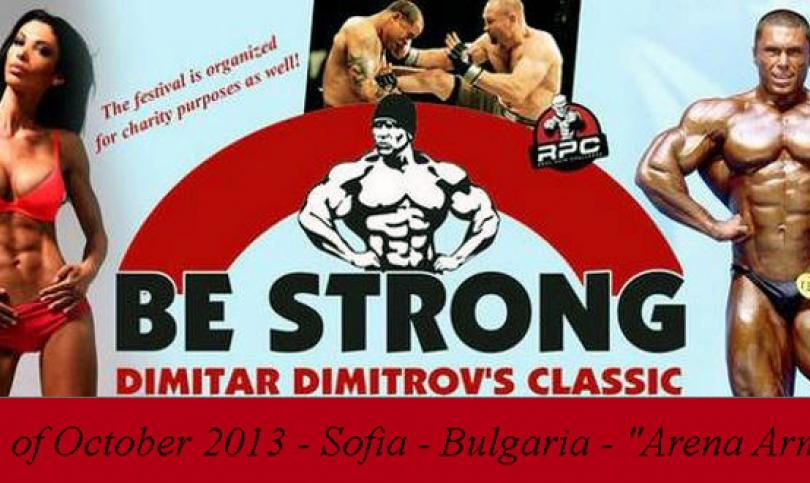 """Събитието на годината в бодибилдинга и фитнеса """"Be Strong-Dimitar Dimitrov's Classic 2013"""" окупира """"Арена Армеец"""" в събота"""