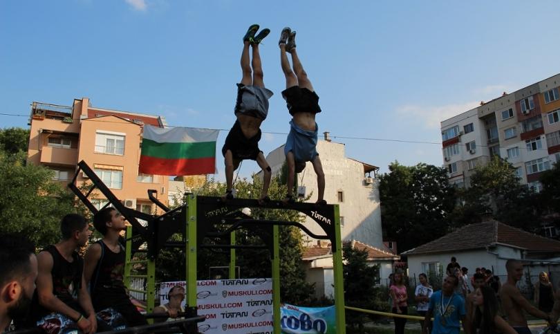 Street Fitness турнир - гр. Пловдив - 13.09.2014