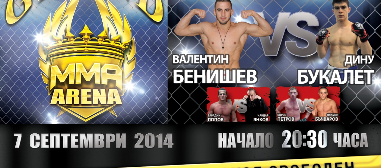 """6 двубоя ще разтърсят стадион """"Пловдив"""" в нощта на MMA GRAND ARENA"""